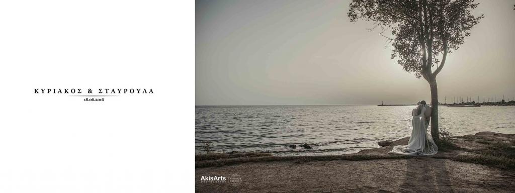 Album Kyriakos & Stavroula_01