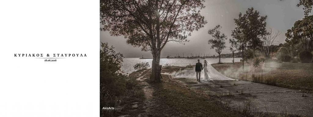 Album Kyriakos & Stavroula_37